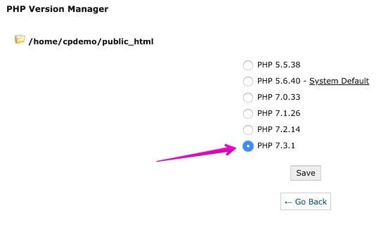 SiteGroundCpanel PHP Version
